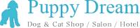 【パピードリーム】子犬・子猫を販売する東京江東区のペットショップ